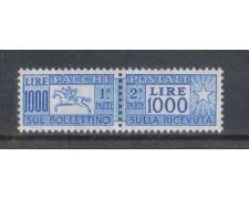 1957/78 - LOTTO/7796A - REPUBBLICA - 1000 LIRE PACCHI VINILICA