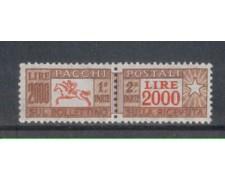 1957/78 - LOTTO/7797 - REPUBBLICA - 2000 LIRE PACCHI POSTALI