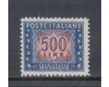 1947/54 - LOTTO/7824 - REPUBBLICA - 500 LIRE SEGNATASSE - NUOVO