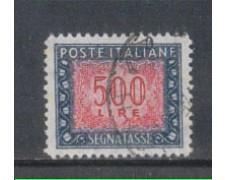 1955/66 - LOTTO/7834U - REPUBBLICA 500 LIRE SEGNATASSE - USATO