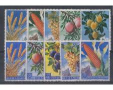 1958 - LOTTO/7855 - SAN MARINO - FRUTTA e AGRICOLI 10v. NUOVI