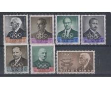1959 - LOTTO/7858 - SAN MARINO - PRE OLIMPICA 7v. NUOVI