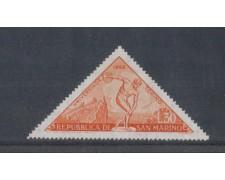 1959 - LOTTO/7862 - SAN MARINO - UNIVERSIADI TORINO 1v. NUOVO