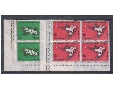 1964 - LOTTO/7891Q - SAN MARINO - BASEBALL - QUARTINE