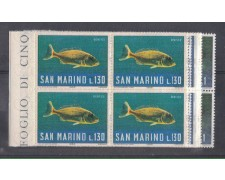 1966 - LOTTO/7904Q - SAN MARINO - FAUNA MARINA - QUARTINE