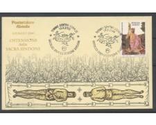 2000 - ITALIA REPUBBLICA  GIUBILEO 2000 OSTENSIONE SINDONE - BUSTA  - LOTTO/31782