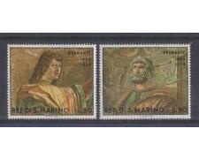 1969 - LOTTO/7917 - SAN MARINO - DIPINTI DEL BRAMANTE
