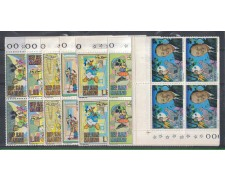 1970 - LOTTO/7927Q - SAN MARINO - WALT DISNEY - QUARTINE