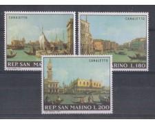 1971 - LOTTO/7928 - SAN MARINO - SALVIAMO VENEZIA