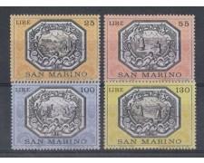 1972 - LOTTO/7935 - SAN MARINO - ALLEGORIE