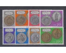 1972 - LOTTO/7940 - SAN MARINO - MONETE