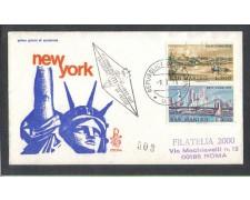 1973 - LOTTO/7941Z - SAN MARINO - VEDUTE DI NEW YORK - FDC