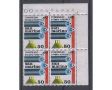 1973 - LOTTO/7944Q - SAN MARINO - STAMPA TURISTICA - QUARTINA