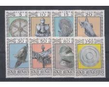 1974 - LOTTO/7949 - SAN MARINO - ARMATURE ANTICHE