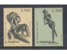 1974 - LOTTO/7950 - SAN MARINO - EUROPA