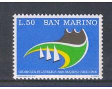 1974 - LOTTO/7951 - SAN MARINO - GIORNATA FILATELICA