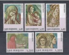 1975 - LOTTO/7960 - SAN MARINO - ANNO SANTO 5V. - NUOVI