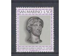 1975 - LOTTO/7961 - SAN MARINO -  MOSTRA FRANCOBOLLO A NAPOLI - NUOVO