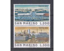 1975 - LOTTO/7963 - SAN MARINO - VEDUTE DI TOKIO