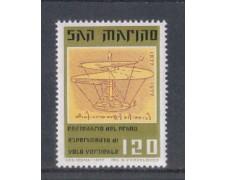 1977 - LOTTO/7977 - SAN MARINO - VOLO VERTICALE