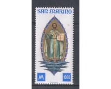 1977 - LOTTO/7979 - SAN MARINO - CENTENARIO FRANCOBOLLI