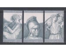 1981 - LOTTO/8016 - SAN MARINO - VIRGILIO 3v. - NUOVI