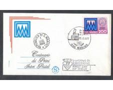 1982 - LOTTO/8023ZA - SAN MARINO - INTERI POSTALI - FDC
