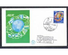 1982 - LOTTO/8029ZA - SAN MARINO - ASCAT - FDC