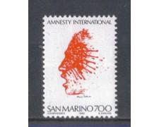 1982 - LOTTO/8030 - SAN MARINO - AMNESTY INTERNATIONAL