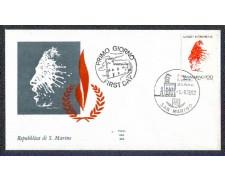 1982 - LOTTO/8030Z - SAN MARINO - AMNESTY INTERNATIONAL - FDC