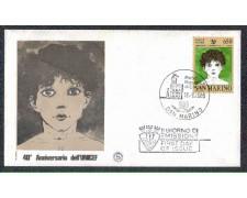 1986 - LOTTO/8071Z - SAN MARINO - UNICEF - FDC