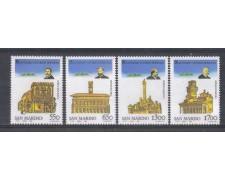 1988 - LOTTO/8085 - SAN MARINO - UNIVERSITA' DI BOLOGNA 4V.