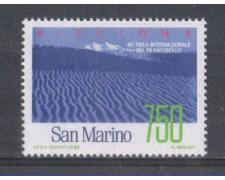 1988 - LOTTO/8086 - SAN MARINO - GIORNATA FILATELICA
