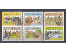 1994 - LOTTO/8138 - SAN MARINO - ESPOSIZIONE CANINA