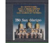 1994 - LOTTO/8146 - SAN MARINO - BASILICA DI SAN MARCO