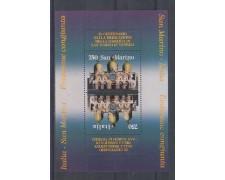 1994 - LOTTO/8147 - SAN MARINO - BASILICA DI S. MARCO - FOGLIETT
