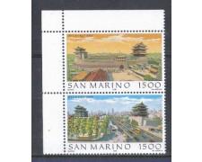 1995 - LOTTO/8158 - SAN MARINO - PECHINO 1995  2v. NUOVI