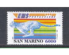 1995 - LOTTO/8159 - SAN MARINO - POSTA CELERE