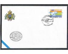 1995 - LOTTO/8159Z - SAN MARINO - POSTA CELERE - FDC