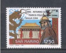 1996 - LOTTO/8165 - SAN MARINO - MARCO POLO - NUOVO