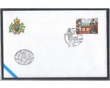 1996 - LOTTO/8165Z - SAN MARINO - MARCO POLO - FDC