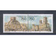 1996 - LOTTO/8166 - SAN MARINO - RAPPORTI CON LA CINA - NUOVI
