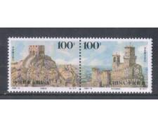 1996 - LOTTO/8166C - CINA - RAPPORTI CON SAN MARINO