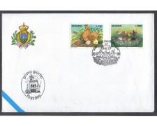 1996 - LOTTO/8172Z - SAN MARINO - ANNIVERSARIO UNICEF - FDC