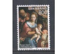 1997 - LOTTO/8185 - SAN MARINO - NATALE NUOVO