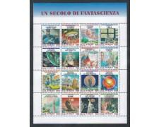1998 - LOTTO/8194 - SAN MARINO - FANTASCIENZA - FOGLIETTO