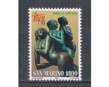 1998 - LOTTO/8196 - SAN MARINO - ESPOSIZ.ITALIA 98 - NUOVO