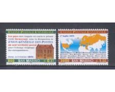 1999 - LOTTO/8207 - SAN MARINO - U.P.U. ANNIVERSARIO