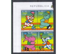 2000 - LOTTO/8222 - SAN MARINO - OLIMPIADI 2000 - NUOVI