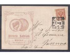 PEGLI (GENOVA) - 1913 - LBF/980M - ILLUMINAZIONI GALLEGGIANTI